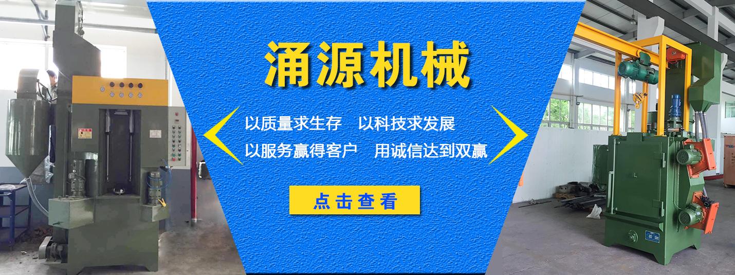 http://www.wxyongyuanjx.com/product/